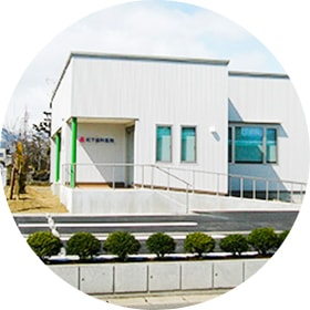 医院・福祉施設